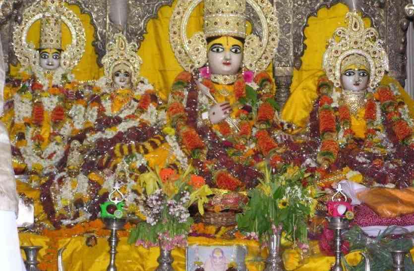 राम नगरी अयोध्या में भगवान को जमकर खिलाई गई खिचड़ी