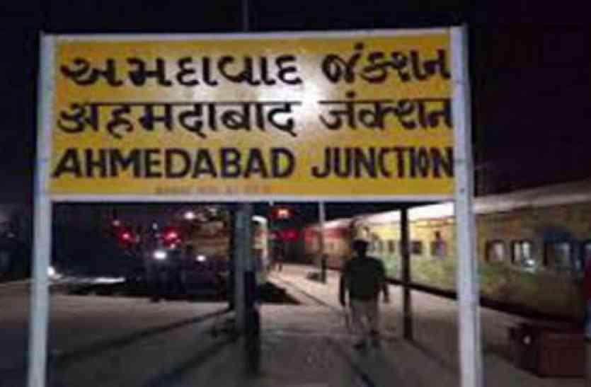 कोहरे के चलते कई ट्रेनें विलम्ब से
