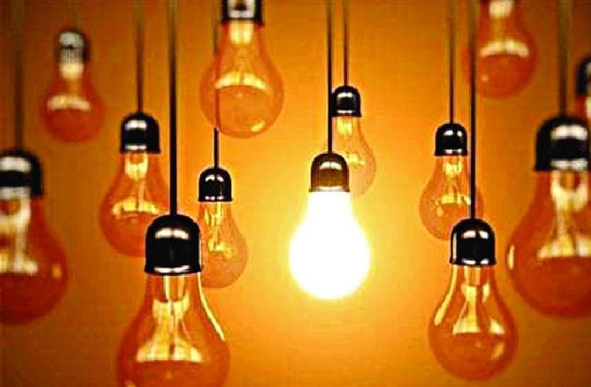 electricity demand: एमपी में बढ़ गइ बिजली की इतनी मांग, चौंका देंगे ये आंकड़े