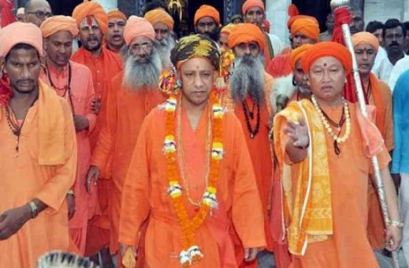 विश्व हिन्दू परिषद की धर्म संसद में मुख्यमंत्री योगी आदित्यनाथ करेंगे शिरकत