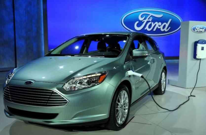 फोर्ड 2022 तक 40 हाइब्रिड, बिजली वाहन बाजार में उतारेगी