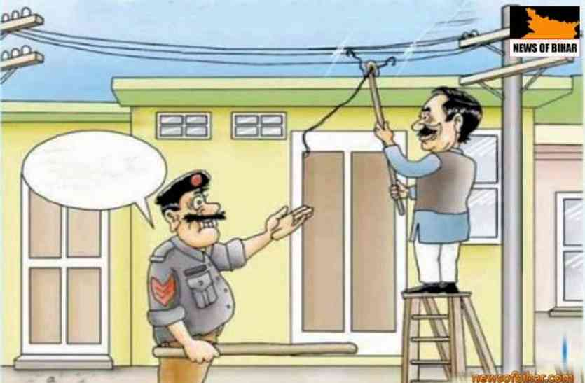बिजली चोरी रोकने का बड़ा उपाय मिला