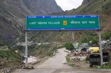 भारत के इस अनोखे गांव में आने वाले रातों-रात बन जाते हैं अमीर, नज़रें गड़ाए बैठा है चीन