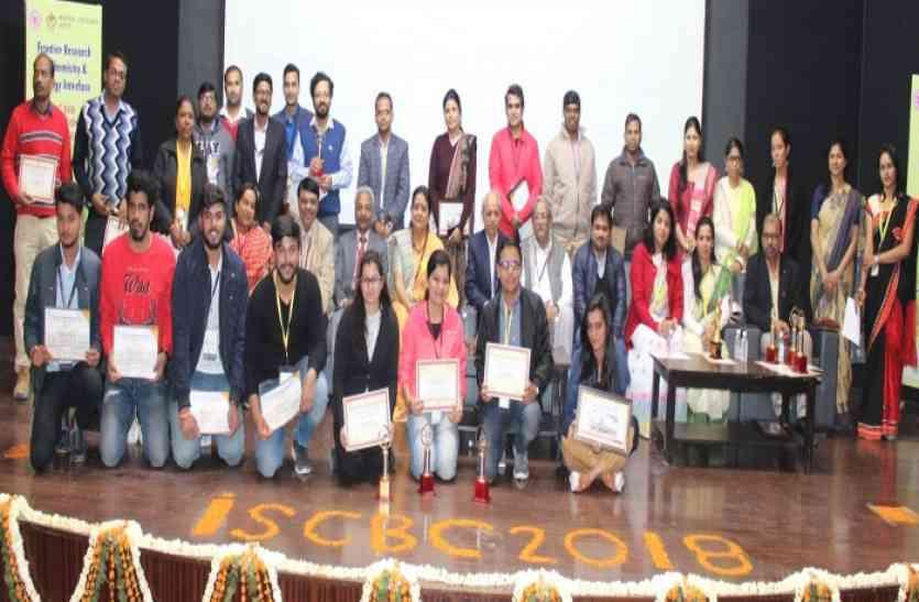 24वीं ISCB इंटरनेशनल कॉन्फ्रेंस- प्रमाण पत्र और पुरस्कार वितरण के साथ हुआ सफल समापन