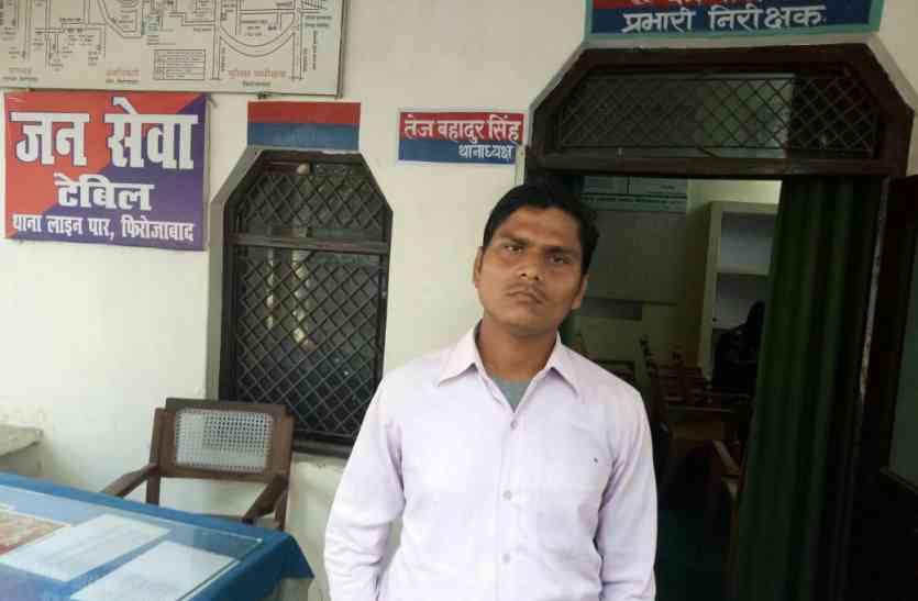 हिंदू युवा वाहिनी ने पकड़ा युवक, धर्म परिवर्तन के लिए उकसाने का आरोप