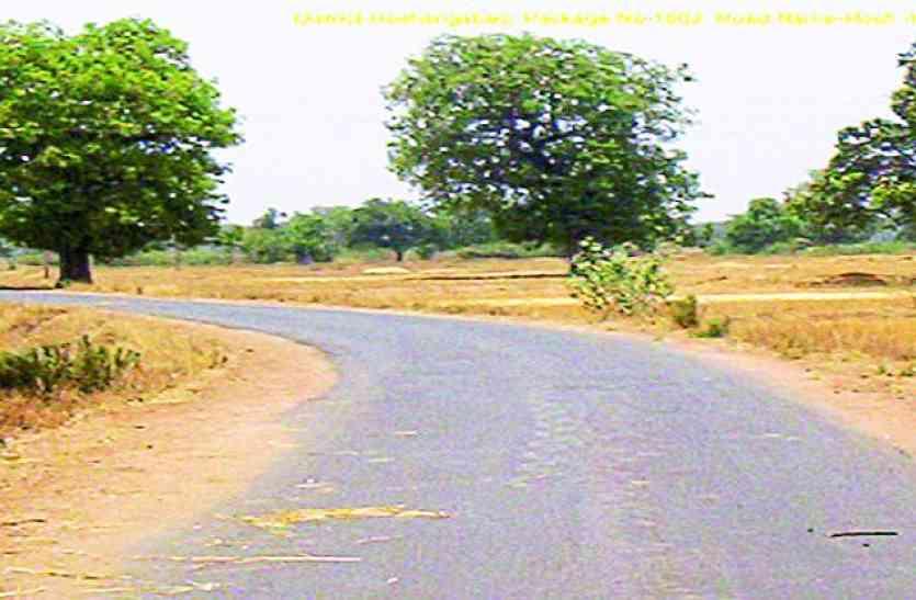 मध्यप्रदेश के इन 63 गांवों की बदलने वाली है तस्वीर, जानिए क्या होंगे गांवों में बदलाव
