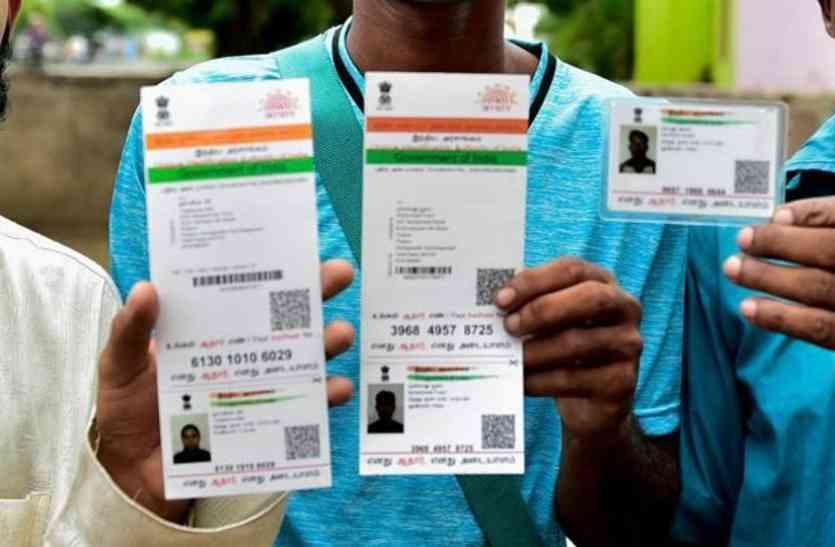 अब सुरक्षित रहेगी आपके आधार कार्ड की जानकारी, 1 जुलाई से लागू होगा UIDAI का सेफ्टी फीचर