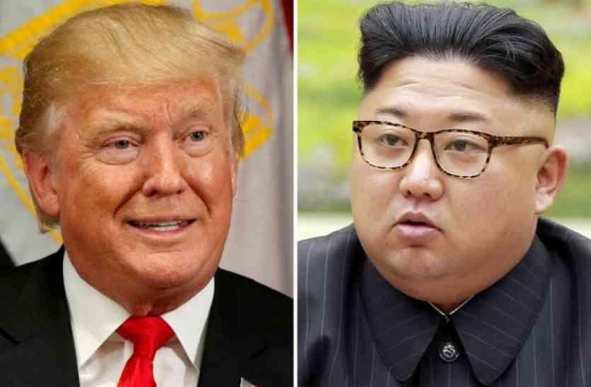 अमरीकी राष्ट्रपति ट्रंप ने किम जोंग-उन से अच्छे संबंध होने की खबरों को बताया फर्जी
