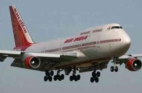 एयर इंडिया के लिए बुरी खबर, पहली बार बाजार हिस्सेदारी में शीर्ष तीन से बाहर
