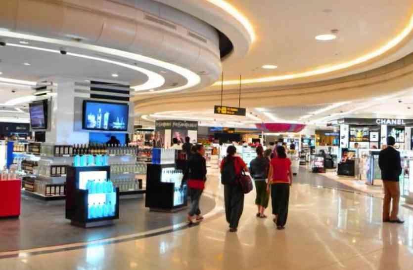 मप्र के इस एयरपोर्ट में होंगी दुनिया की सबसे अच्छी सुविधाएं
