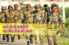 #KarSalaam  बातें वो जो बनाती हैं भारतीय सेना को खास