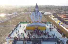भोलेनाथ की भव्य व विशाल प्रतिमा का करना है दर्शन तो आईए यहां, हो जाएंगे रोमांचित