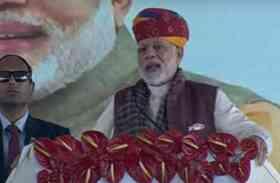 प्रधानमंत्री मोदी ने पचपदरा में किया रिफायनरी कार्य शुभारंभ,जानियें पीएम ने अपनेे भाषण में क्या कहा