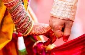 शादी-विवाह: सात दिन बजेगी शहनाई फिर चार माह का लगेगा मुहूर्त पर ब्रेक