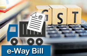 E-WAY BILL: आज से भरो ई-वे बिल का फार्म, जानिए नए बिल के कितने है फायदे-नुकसान