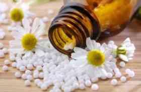 फायदेमंद है होम्योपैथी की दवा, दूर करती है कई रोग