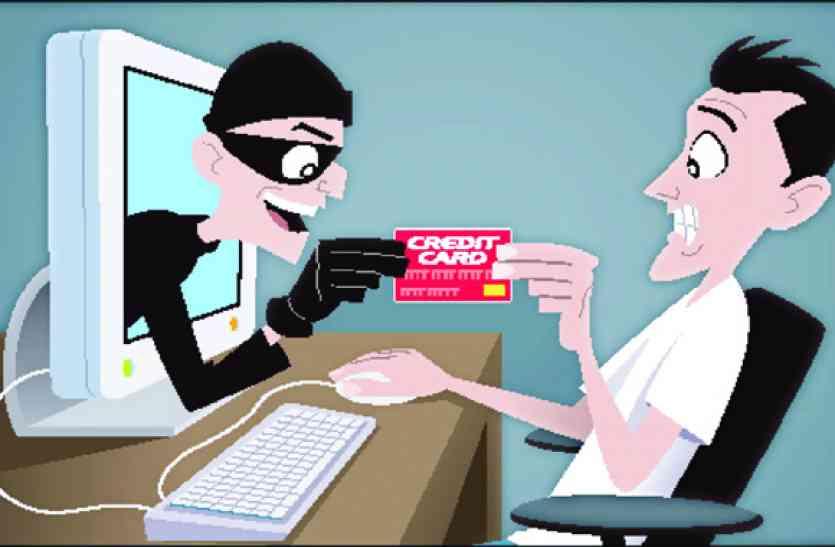 पड़ोसी के एटीएम कार्ड से निकाले 70 हजार, पकड़ा तो लौट दिए