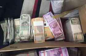सराफा कारोबारियों ने साढ़े चार करोड़ रुपए किए सरेंडर, आयकर अफसरों के उड़ गए होश
