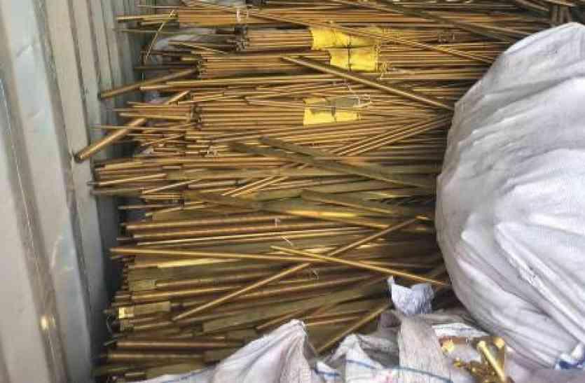 डीआरआई ने 1.5 करोड़ कस्टम ड्यूटी चोरी का पर्दाफाश किया