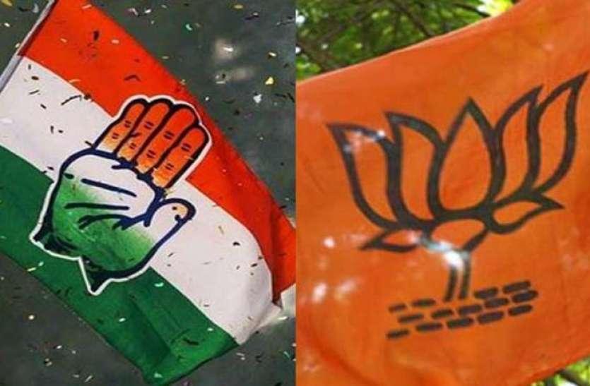 विधानसभा चुनाव 2018 से पहले कांग्रेस में बगावत, यहां फिर जीतेगी भाजपा!