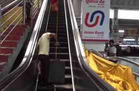 आम बजट में रेल यात्रियों के लिए कई तोहफे, मिलेगी स्केलेटर और लिफ्ट की सुविधा