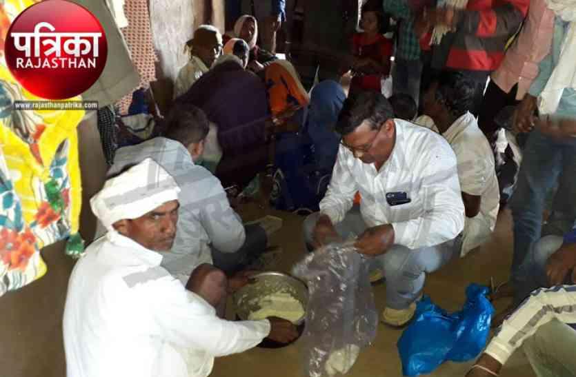 बांसवाड़ा : चावल के दो दानों ने सुला दिया मौत की नींद...