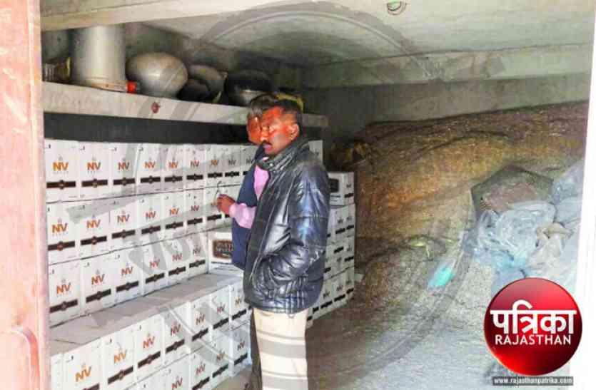 डूंगरपुर : घर को ही बना दिया गोदाम, ट्रक में शराब पर गिट्टी डालकर करते थे तस्करी, पुलिस ने जब्त की 50 लाख की शराब