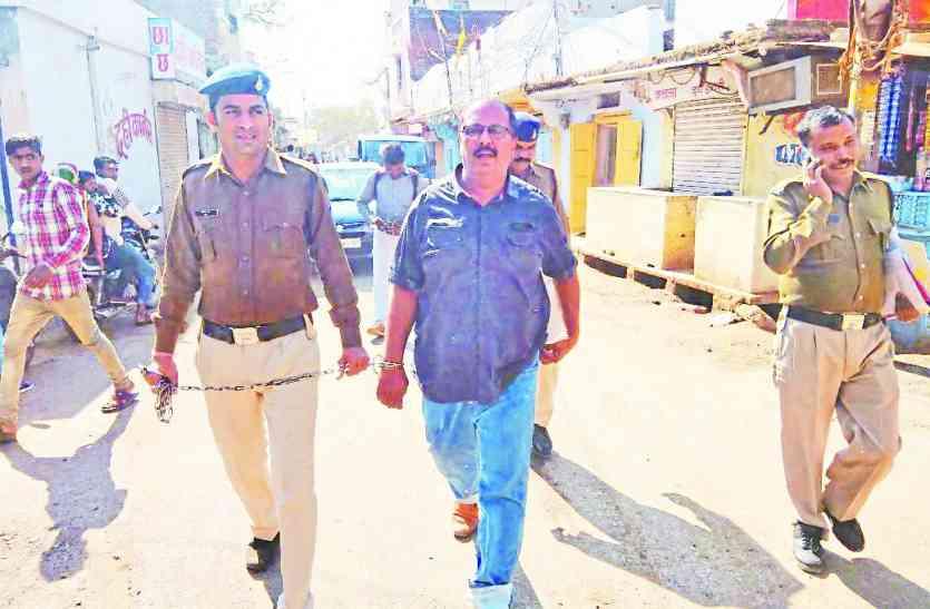 प्रतापगढ़ से आरोपी सूदखोर गिरफ्तार, शहर के बाजार में निकाला जुलूस