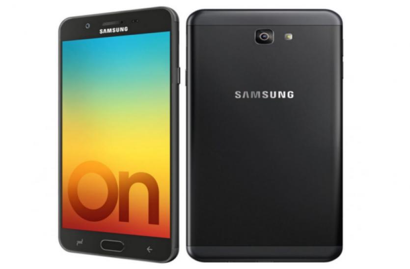 सैमसंग मॉल और पे मिनी के साथ लॉन्च हुआ Galaxy On7 Prime