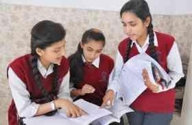 तनाव को दूर रखते हुए रिवीजन पर फोकस करें छात्र-छात्राएं
