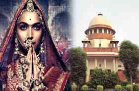 Padmavat Controversy: सुप्रीम कोर्ट ने लगातार दूसरे दिन राजपूत समाज को दिया झटका, जानें इस बार