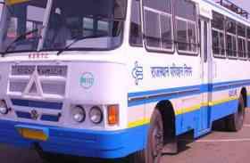 रोडवेज को चार माह में 50 लाख रुपए का फटका , इस कारण लग रही चपत