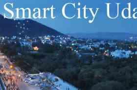 Big Achievement : देश की टॉप 20 स्मार्ट सिटी में उदयपुर चौथे नंबर पर, केंद्र सरकार की इस सूची में कौन है टॉप जानें..