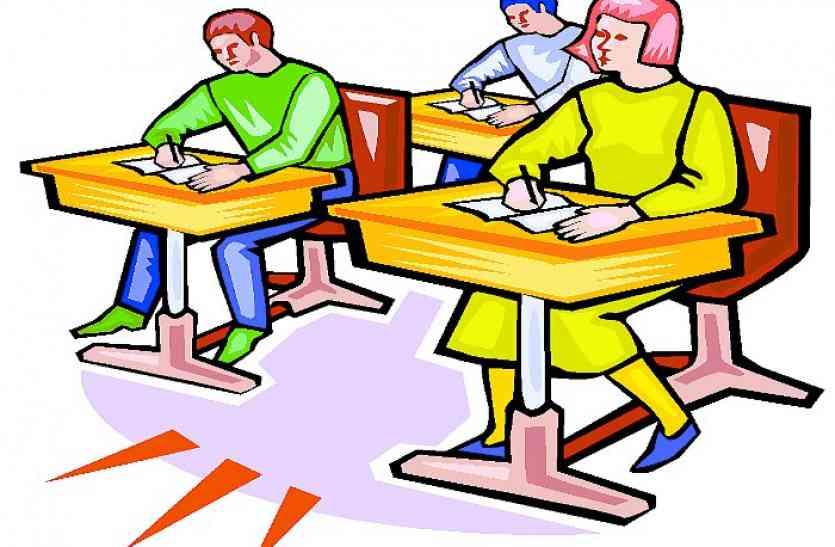 दो अप्रैल से शुरू होगा नवीन शिक्षण सत्र