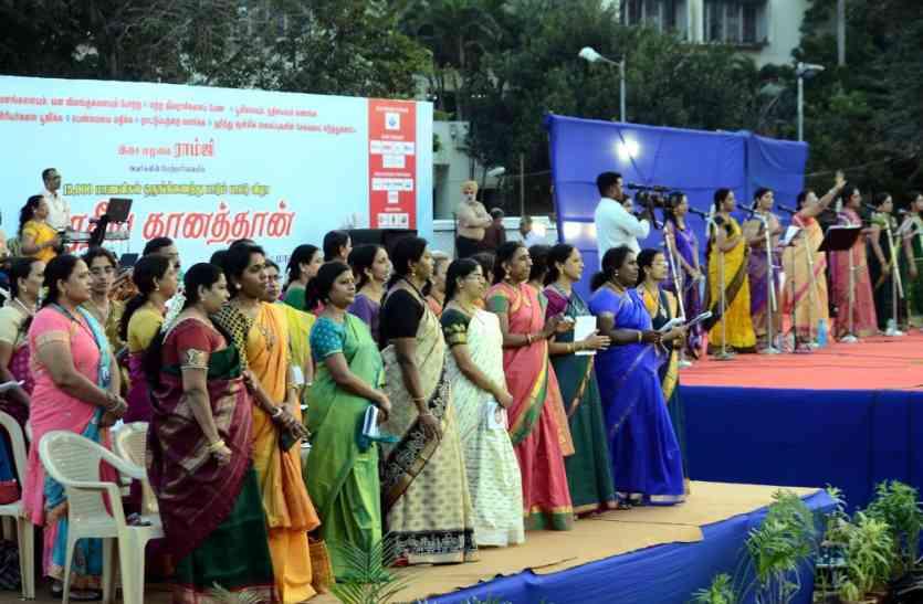 तमिल, हिन्दी सहित अन्य भाषाओं में 25 हजार छात्राओं ने गाया गाना!