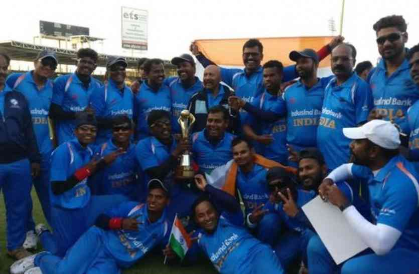 सुनील की बदौलत भारत लगातार दूसरी बार बना ब्लाइंड क्रिकेट विश्वकप चैम्पियन, फाइनल में दी पाक को मात