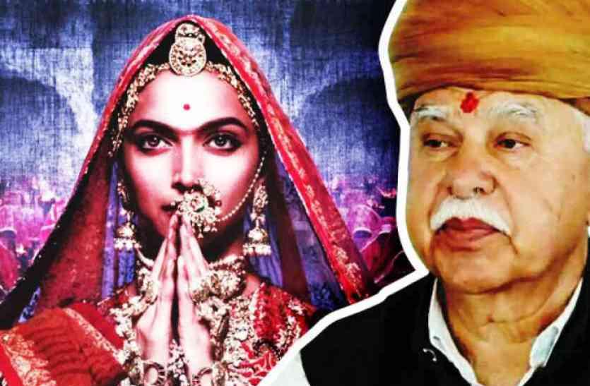 पद्मावत घमासान: करणी सेना का 25 को भारत बंद का ऐलान! भंसाली ने कालवी को भेजा फिल्म देखने का न्यौता