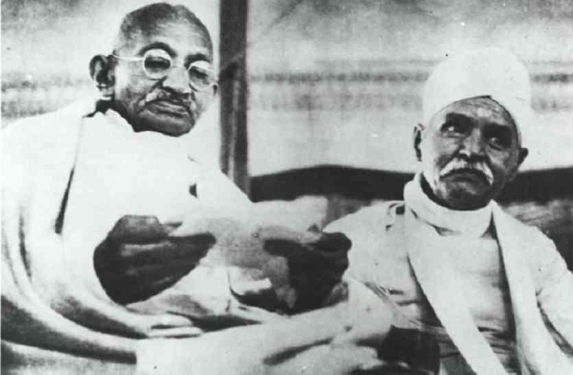 Mahatma Gandhi Told In BHU We Ourselves Are Slaves Of English - तब BHU में  कहा था बापू ने, अंग्रेजी के तो हम खुद गुलाम हैं | Patrika News