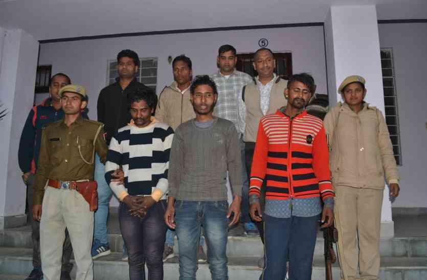 अलवर में पुलिस ने गिरफ्तार किया खतरनाक गिरोह, लालच के लिए इस अपराध को देते थे अंजाम