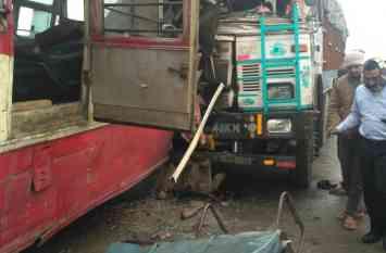 Accident on National highway कोहरे में बस और ट्रक में भीषण टक्कर, दो दर्जन से अधिक घायल