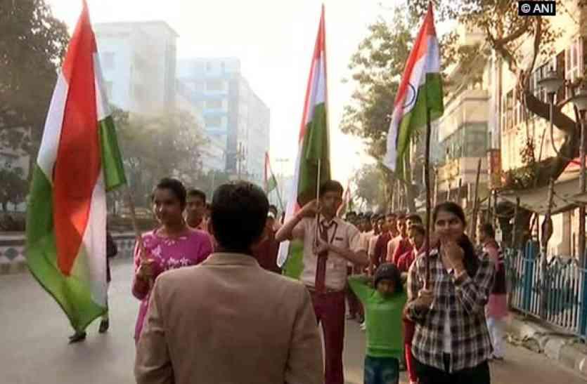 तिरंगा के साथ ऐसी निकलेगी गणतंत्र यात्रा, नागरिकों में उत्साह