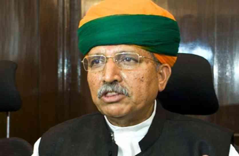 केन्द्रीय मंत्री अर्जुन राम मेघवाल ने पेट्रोल-डीजल के दाम को लेकर दिया बड़ा बयान, कांग्रेस पर भी बोला हमला