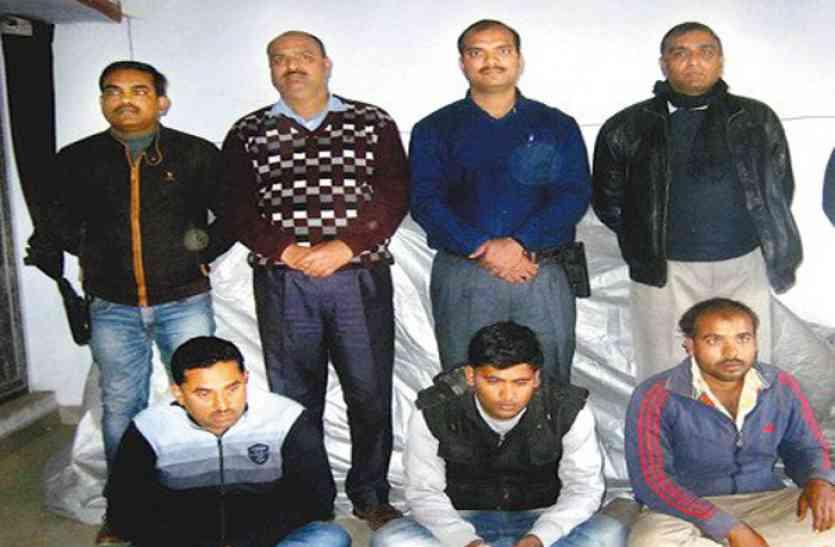 नारकोटिक्स टीम के हत्थे चढ़े गांजा तस्कर, 30 लाख का 5 क्विंटल गांजा बरामद