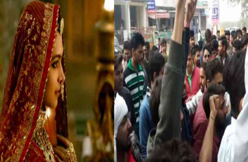 # पद्मावत विरोध- यहां युवाओं ने फिल्म के खिलाफ की नारेबाजी, सिनेमाघर के पास से निकाली रैली