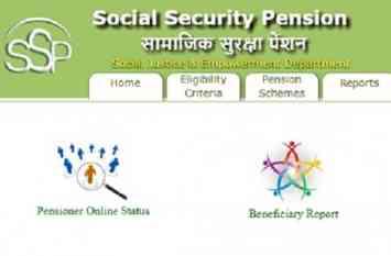 ऑनलाइन सामाजिक सुरक्षा पेंशन बनी टेंशन...