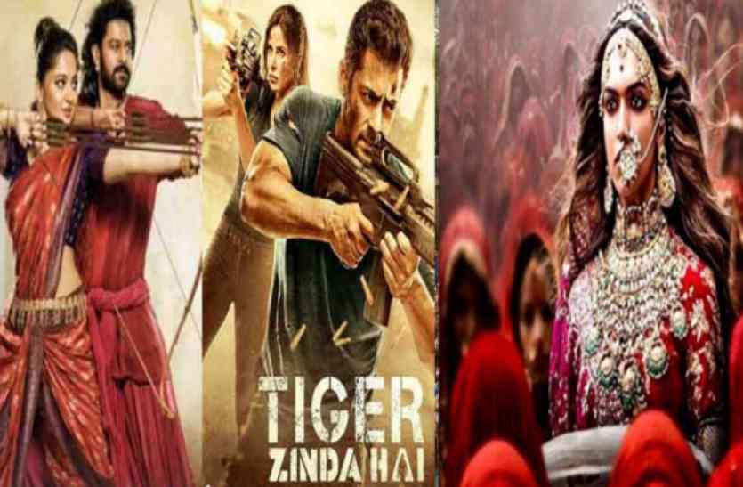 रिलीज से पहले ही  PADMAAVAT ने पछाड़ा TIGER और BAHUBALI  को, जानिए कैसे..