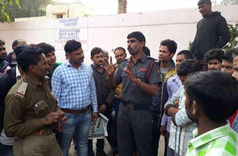 सिक्योरिटी कंपनी के भर्ती शिविर में हंगामा, भर्ती के नाम पर वसूली का लगाया आरोप