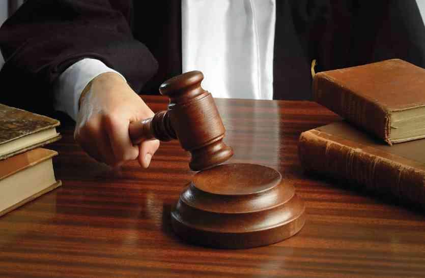 2009 में युवकों के झुण्ड ने पुलिस पर पथराव कर छुड़ाया था दुष्कर्मी, एक को मिली सजा