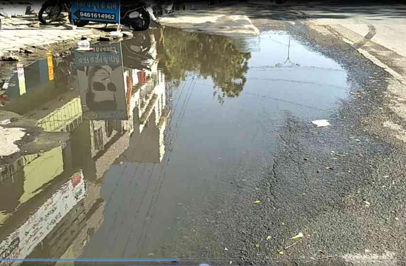 video :  उदयपुर में अगर आप इस सड़क से गुजर रहें होंं तो संभल जाएं...नहीं तो आप भी हो सकते हैं स्लिप