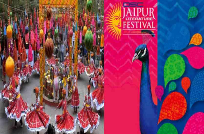 JLF 2018- डिग्गी पैलेस दरबार में जयपुर बुकमार्क की हुई शुरुआत, 24 से 28 जनवरी चलेगा कार्यक्रम